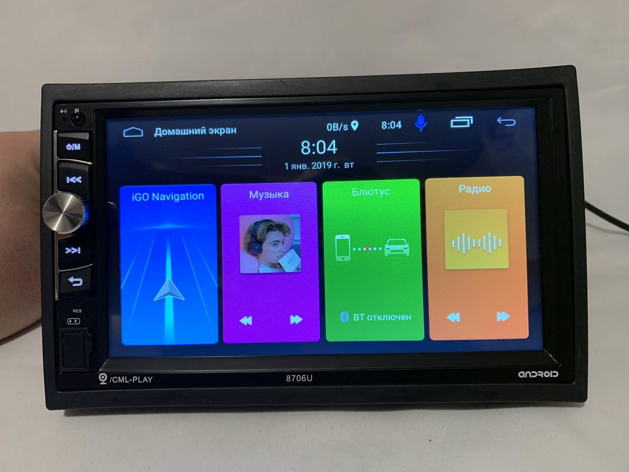 Автомагнитола Android Pioneer 8706U, 1/16Gb, GPS, WIFI, Bluetooth