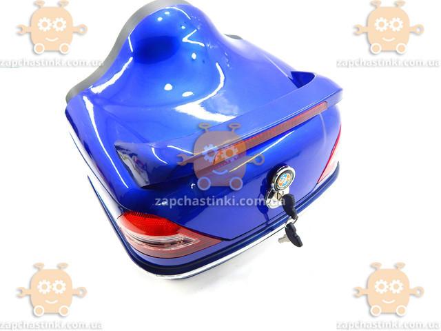 Багажник мото (кофра МЕРСЕДЕС) синяя ПД 88548