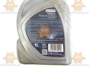 Масло моторне 1л 15W-40 MINERALNY мінеральне (пр-во Lotos), фото 3