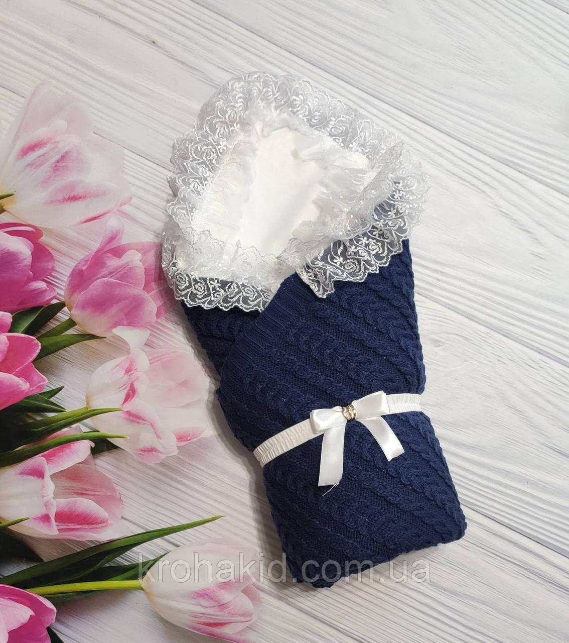 Дитячий демісезонний в'язаний конверт на виписку, конверт-ковдру (ВЕСНА/ ОСІНЬ) - плед+ ковдру+ бант гумка