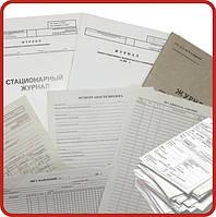 Медичні бланки для лікарні, поліклініки / Медицинские бланки для больницы, поликлиники