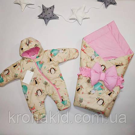 """Зимовий комплект на виписку для новонародженого """"Панда"""" Larі (конверт, шапочка, чоловічок ): конверт-ковдра, фото 2"""