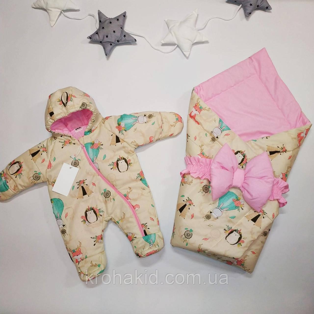 """Зимовий комплект на виписку для новонародженого """"Панда"""" Larі (конверт, шапочка, чоловічок ): конверт-ковдра"""