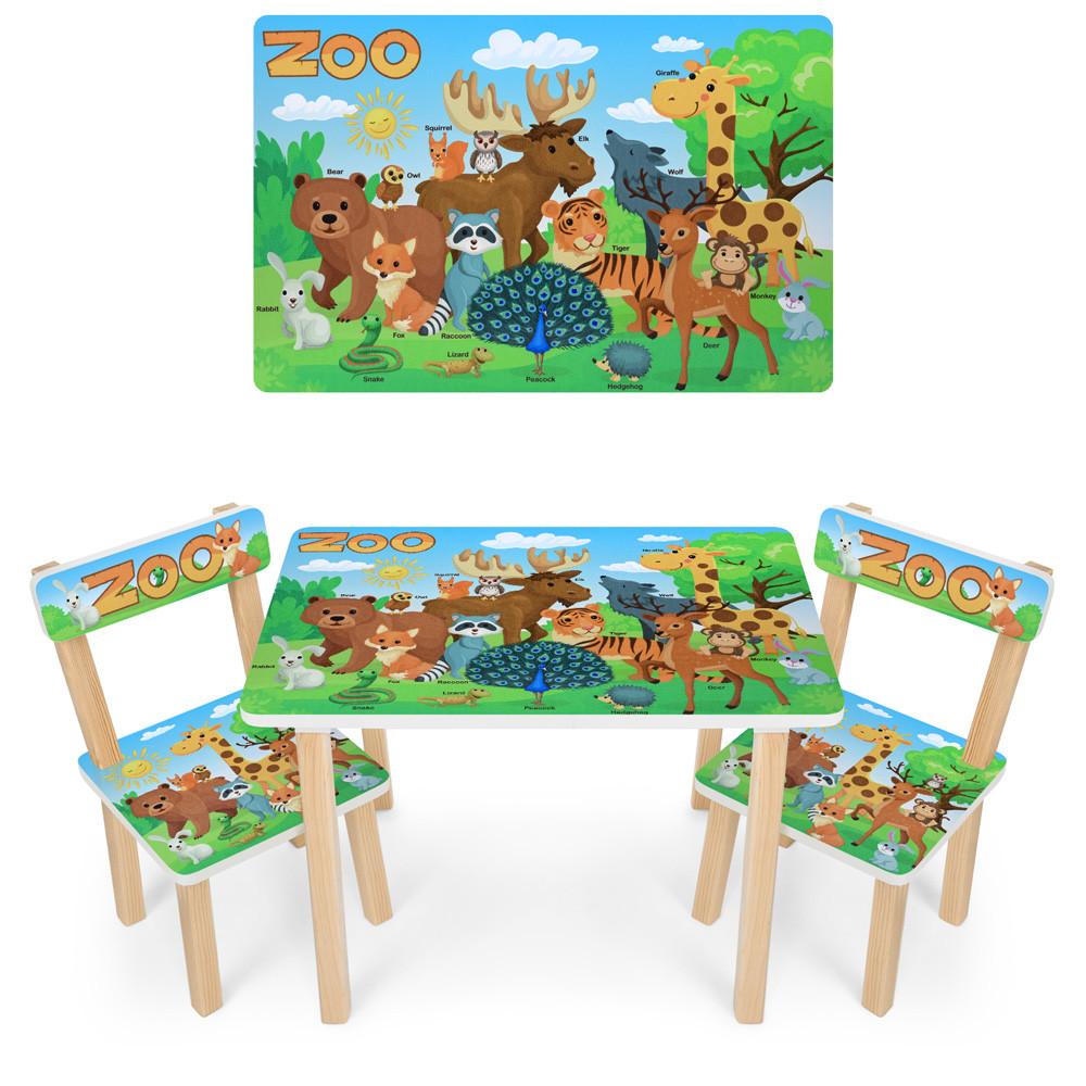 Детский столик со стульчиками деревянный 501-109(EN)
