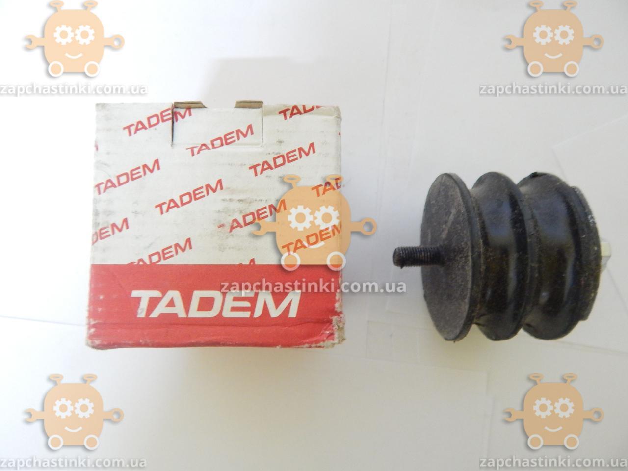 Подушка двигателя ВАЗ 2101 - 2107 (пр-во БРТ TADEM Россия) О 1710605 АГ 6985