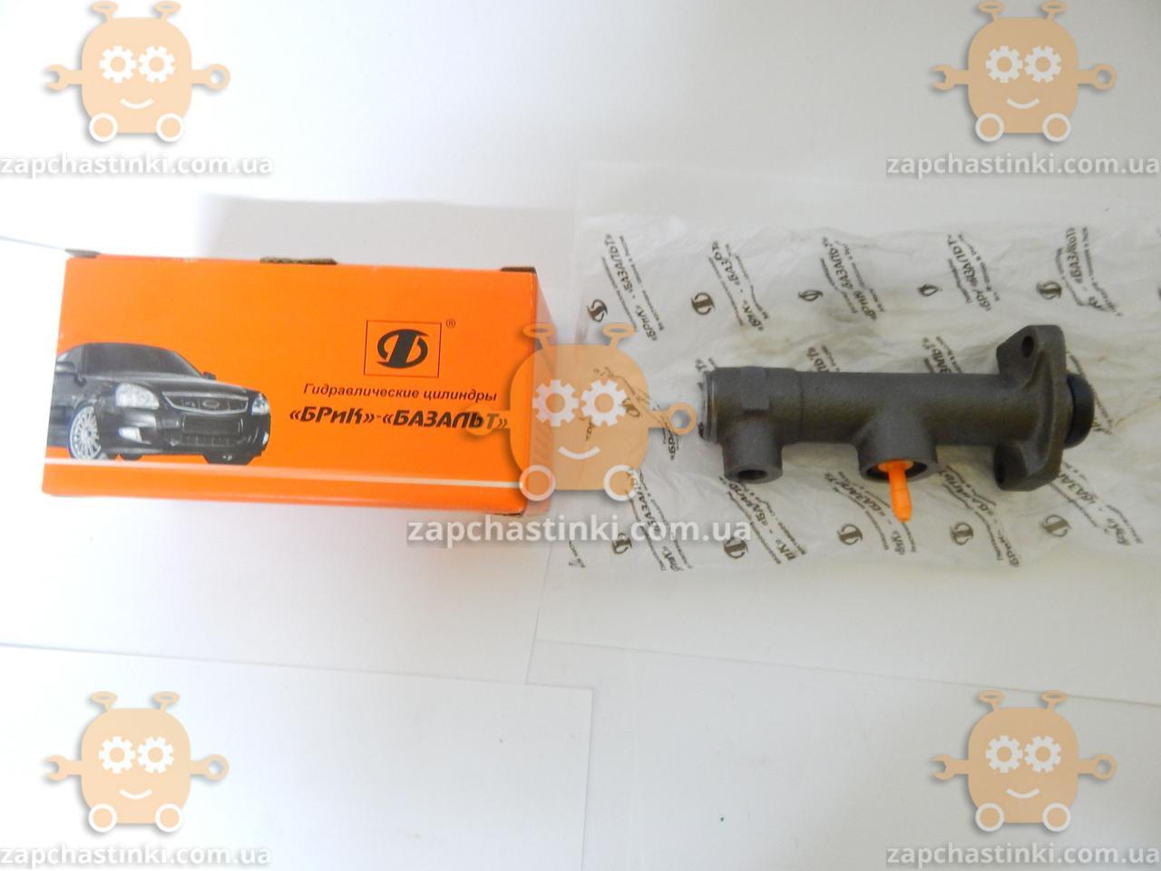 Циліндр зчеплення головний ВАЗ 2101 - 2107 (пр-во БРІК) З 968033 БЕНКЕТ 676
