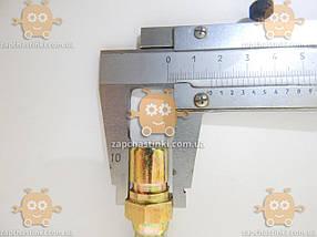 Шланг тормозной передний ВАЗ 2101 - 2107 1шт (пр-во AT Чехия) З 90943, фото 3