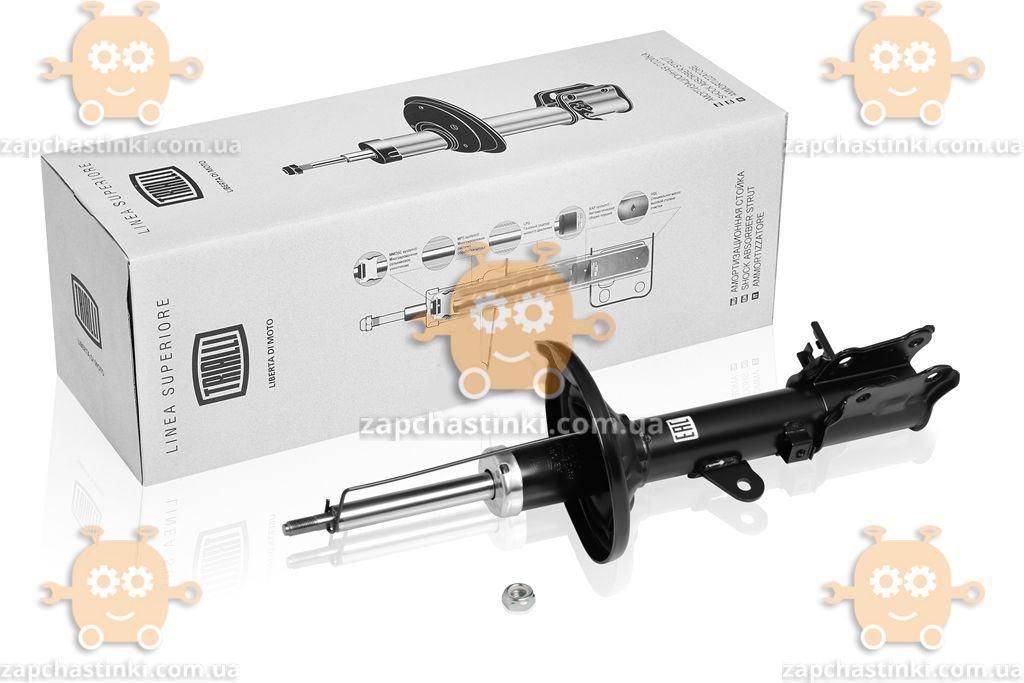 Амортизатор задній правий газовий HYUNDAI MATRIX (після 2001р) (пр-во TRIALLI Італія) ЗЕ 00066038