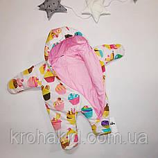 """Зимовий комплект на виписку для новонародженого """"Панда"""" Larі (конверт, шапочка, чоловічок ): конверт-ковдра, фото 3"""