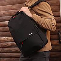 Рюкзак мужской городской Caimeng черный