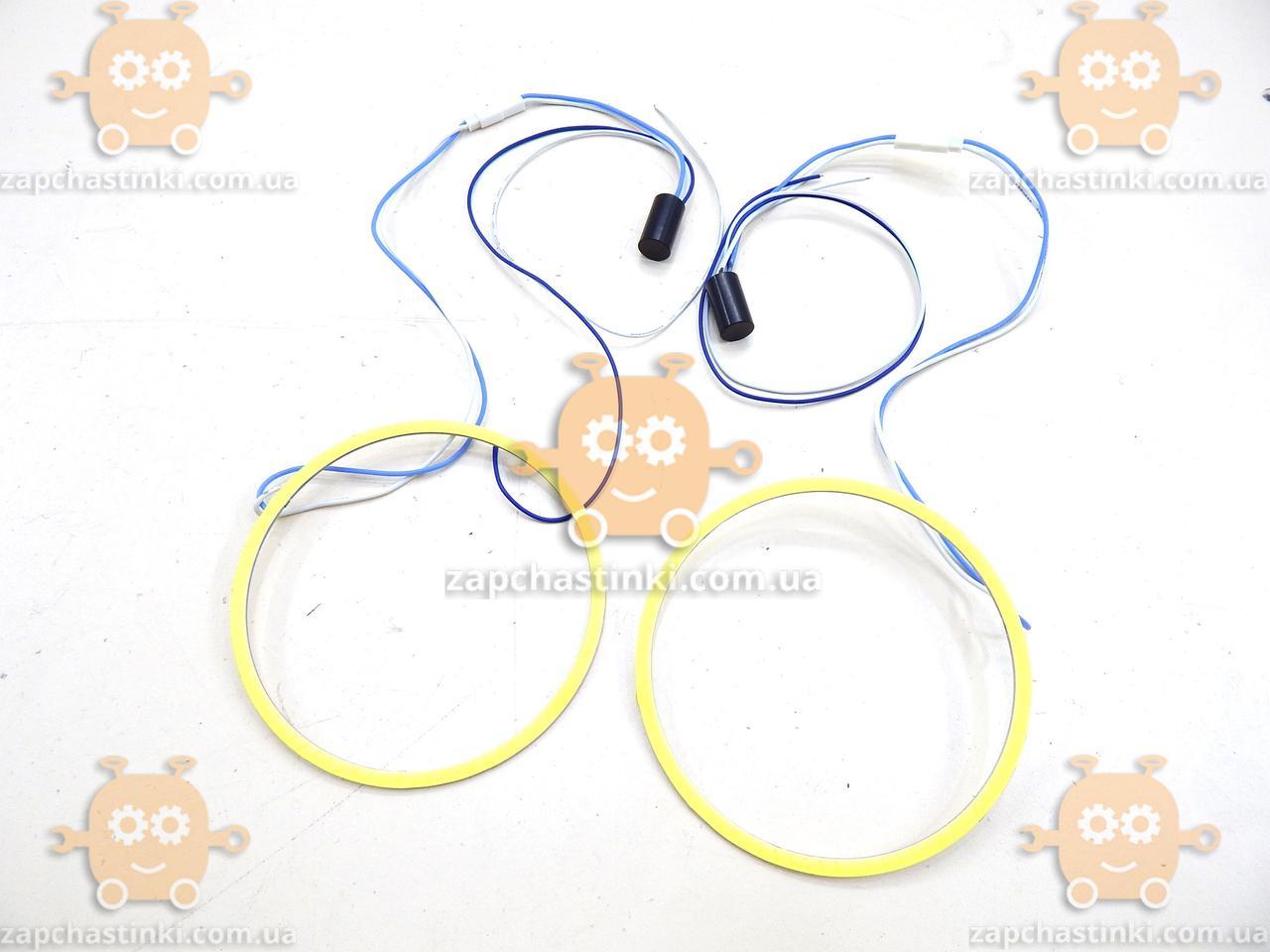 Ангельські оченята 110мм 12-24V (кільця) ціна за 1шт (пр-во LED Туреччина) ПД 161108