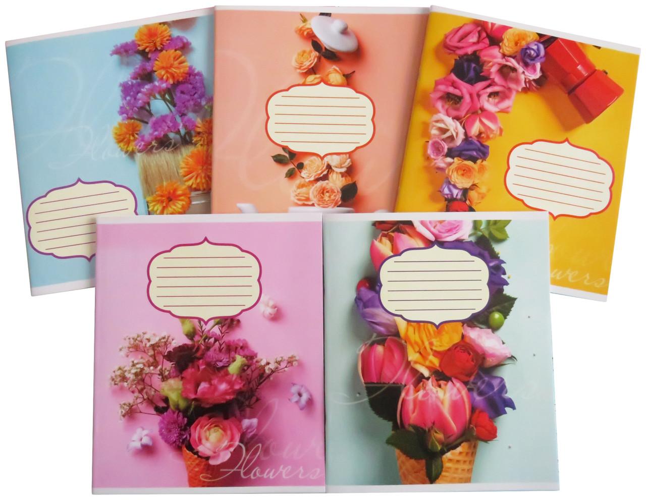 Зошит шкільний в лінію Лідер 48 аркушів, Квіткова композиція