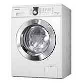 Запчасти для стиральных и сушильных машин