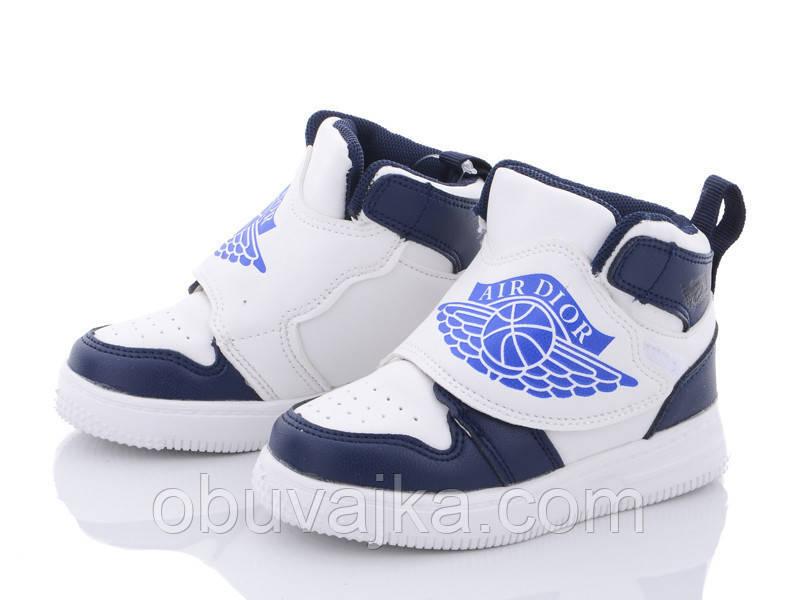 Ботинки от CBT T Демисезонная обувь 2021 (23-30)