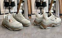 Женские Кроссовки Balenciaga Triple S Beige Баленсиага Трипл С Бежевые (36). Женская обувь