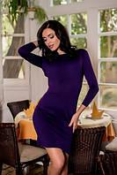 """Короткое облегающее платье """"Бритни"""" с молнией и вырезом на спине (3 цвета)"""