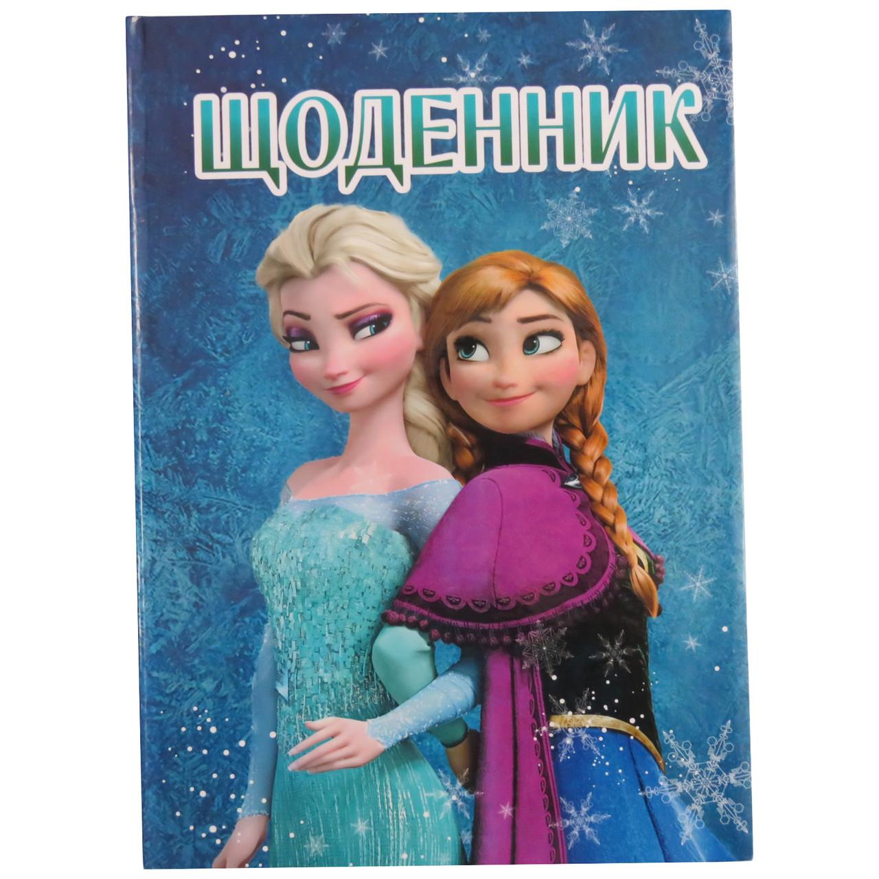 Класний шкільний щоденник, тверда обкладинка, Анна і Ельза