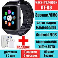 Умные часы телефон Smart Watch Phone GT08 + подарок наушники беспроводные TWS i12 MINI QualitiReplica