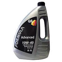Масло моторное 10w40 ( 4л ) полусинтетика (Q8 Formula Advanced) (API: SL/CF) (ACEA:A3/B3/B4)