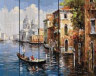 Картина по номерам на дереве. Rainbow Art Венецианская прогулка GXT8606-RA