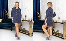 Жіночий халат великого розміру.Розміри:50/52,54/56,58/60+Кольору