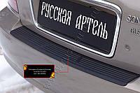 Накладка на задній бампер Hyundai Sonata IV (EF) 1998-2005 (рестайлинг)