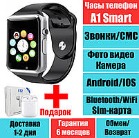 Розумні годинник Smart Watch A1 годинник телефон, камера, крокомір QualitiReplica + подарунок