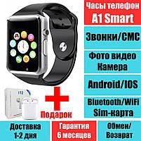 Умные часы Smart Watch A1 часы телефон, камера, шагомер QualitiReplica + подарок