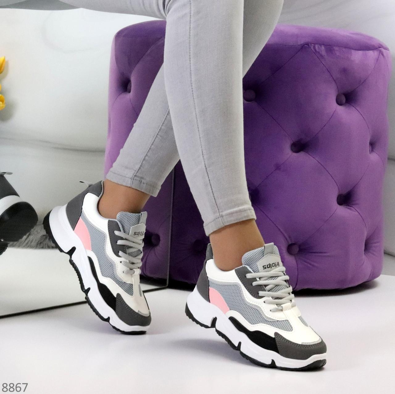Жіночі кросівки мультиколор, комбінація матеріалів
