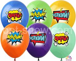 """Воздушные шары """"Крутий"""" 12""""(30 см) пастель ассорти В упак: 100шт ТМ Арт «SHOW»"""