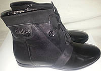 Ботинки мужские новые кожаные зимние GALLICO 146-92