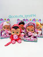 Кукла Крайбейби QS716-717-718-719-720 CRB, 25см, Соска, фото 1