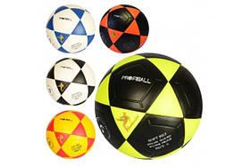 М`яч футбольний MS1773