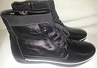 Ботинки мужские новые кожаные зимние GALLICO 11202-92