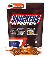 Snickers Protein Powder 875G, фото 1