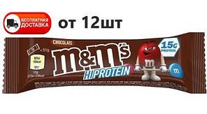 Батончик M&M'S hi Protein 51г Chocolate bar