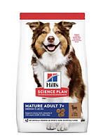 Hills canine mature adult 7+ active longevity сухой корм для собак  (ягненок с рисом) - 14кг
