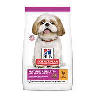 Hills canine mature adult 7+ active longevity mini сухой корм для собак с курицей - 7,5 кг