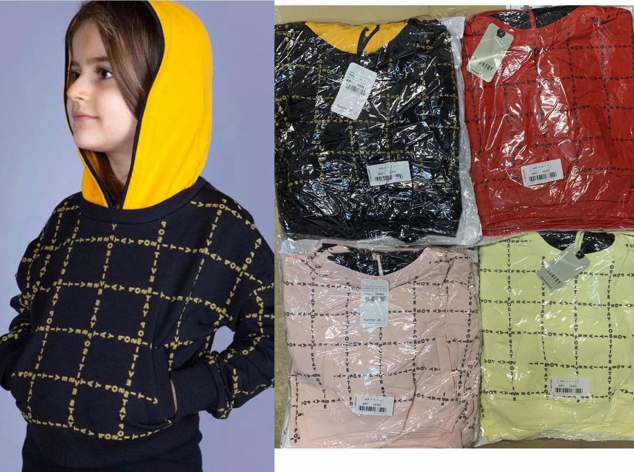 Кофты с капюшоном для девочек 5-8 лет