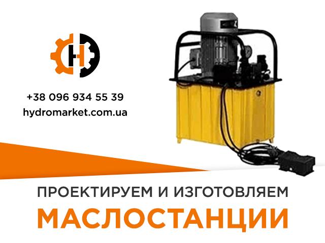 Проектирование и производство маслостанций (гидростанций)