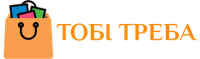 """""""Тобі-Треба"""" интернет магазин товаров в Украине"""