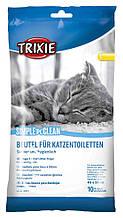 Пакеты для кошачьего туалета Trixie 46x59 cм 10 шт. (4044)