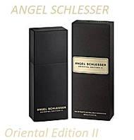 Angel Schlesser Oriental Edition II -Ангел Шлесер Ориентал Эдишн 2- женский