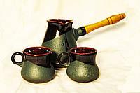 Набір кавовий (турка Ріо зелена з двома горнятками)