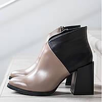 Ботинки женские натуральная кожа на байке мокко демисезонные