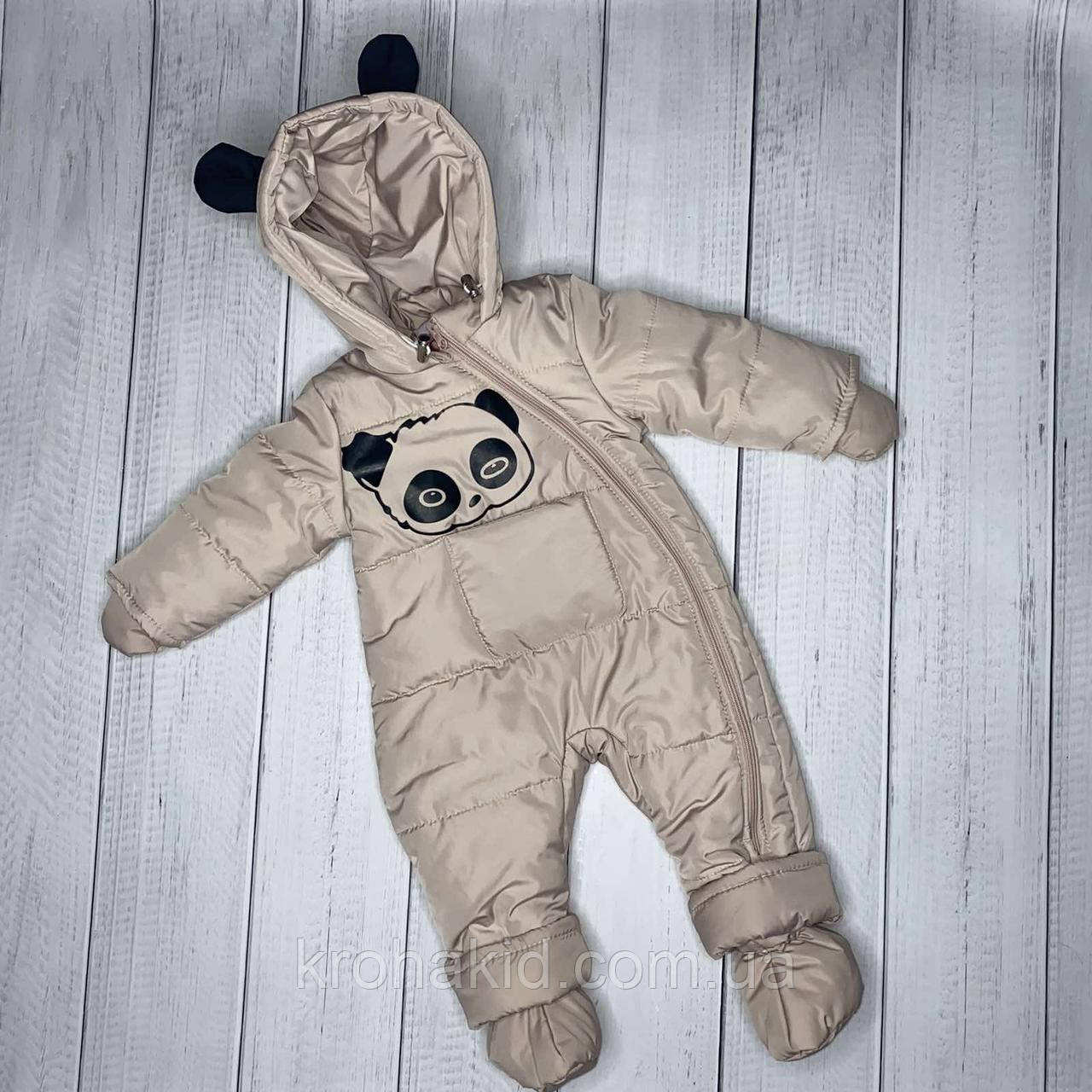 """Детский демисезонный  комбинезон """"Панда"""" 74 размера - осенне-весенний комбинезон для деток от 6 до 12 мес"""