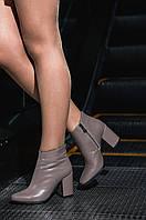 Ботинки женские натуральная итальянская кожа деми на байке мокко каблук 8.5 см