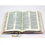 Біблія з квітковим орнаментом. Канонічна, фото 5