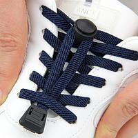 Еластичні ледачі шнурки KIWI 100 см темно-сині