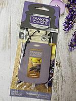 Аромат для машины Yankee Candle Лимон лаванда